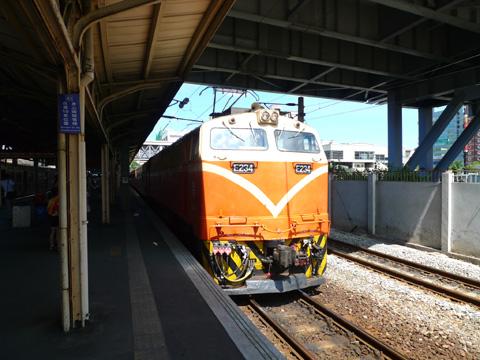 P1100769.JPG