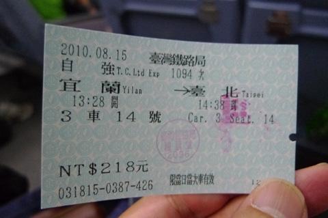 P1130173.JPG