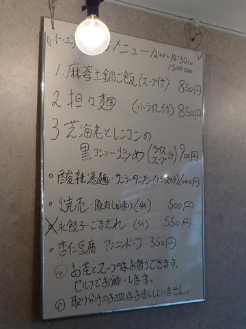 P1150445.JPG
