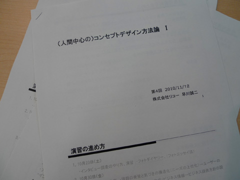 P1150582.JPG