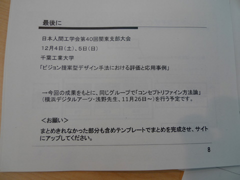 P1150583.JPG