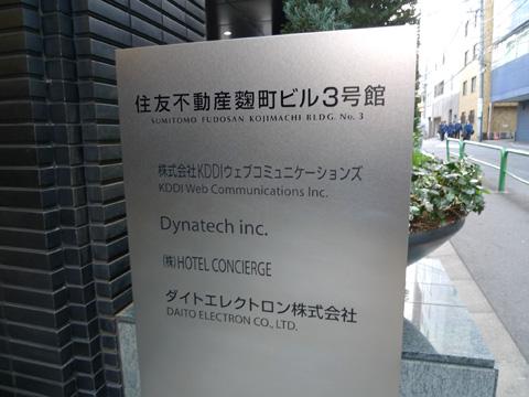 P1150621.JPG