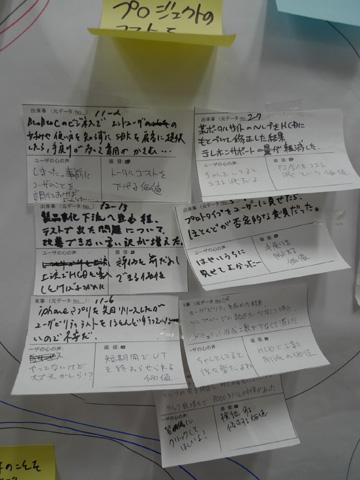 P1160322.JPG