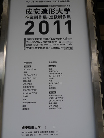 P1160746.JPG