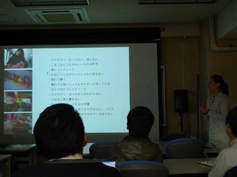 P1160805.JPG