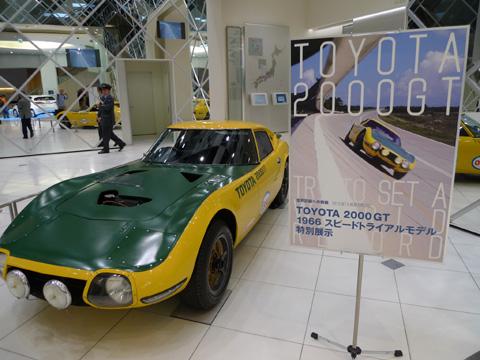P1180253.JPG