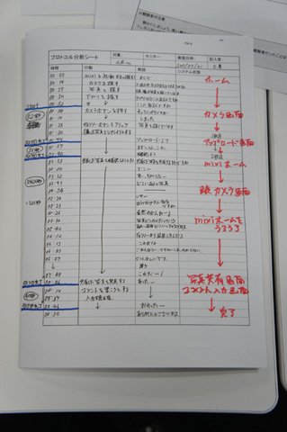 DSC02228.JPG