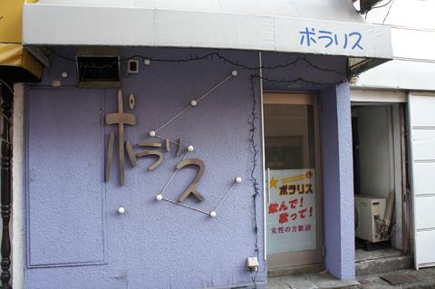 DSC03239.JPG