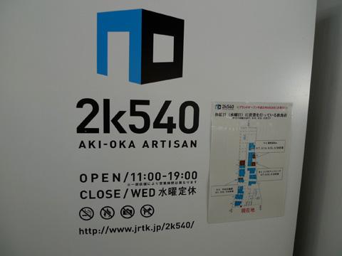 P1210661.JPG