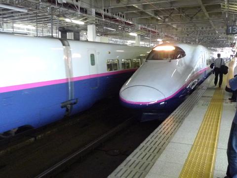 P1210868.JPG