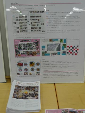 P1220075.JPG