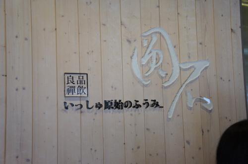 DSC03905.JPG