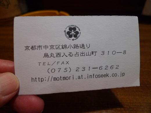 P1230390.JPG