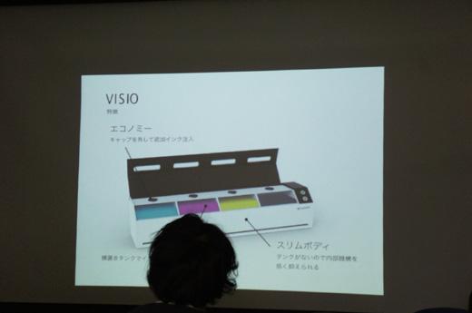 DSC05508.JPG