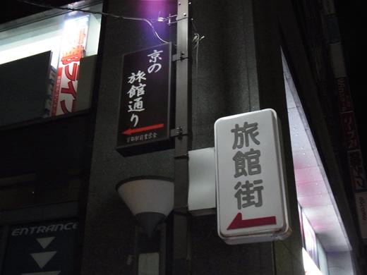 R0010185.JPG