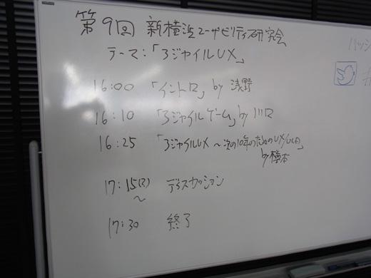 R0010231.JPG