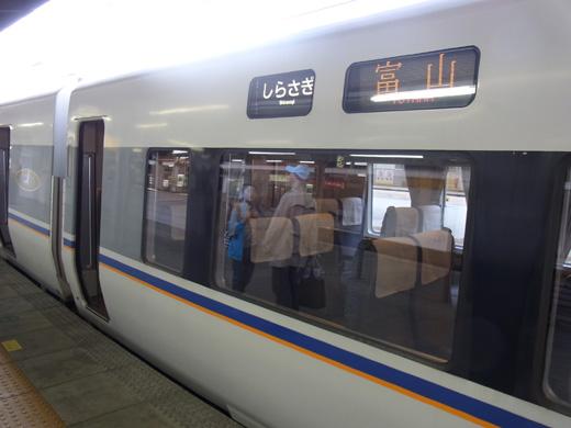 R0010409.JPG