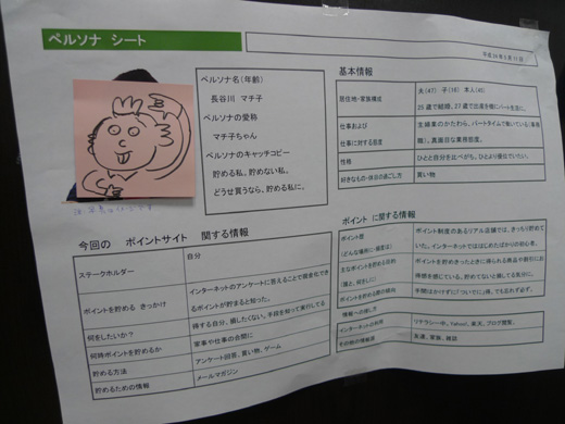 P1250717.JPG