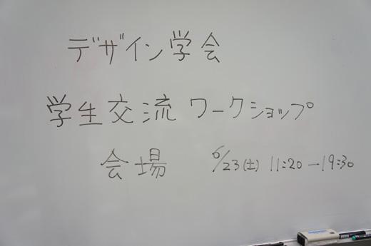 DSC07818.JPG