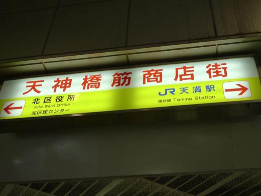 P1250832.JPG