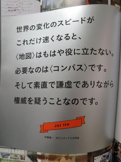 IMG_1885.JPG