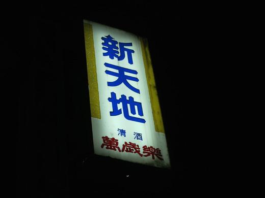 IMG_2276.JPG