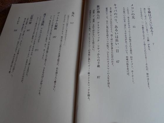 P1290790.JPG