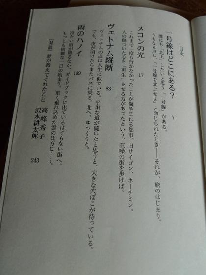 P1290792.JPG