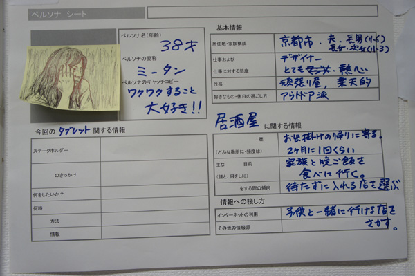 DSC06275.JPG