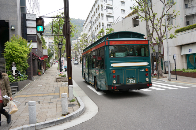 DSC00243.JPG