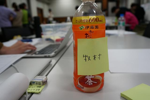DSC00461.JPG