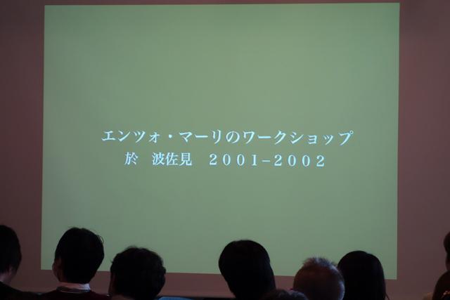 DSC02939.JPG