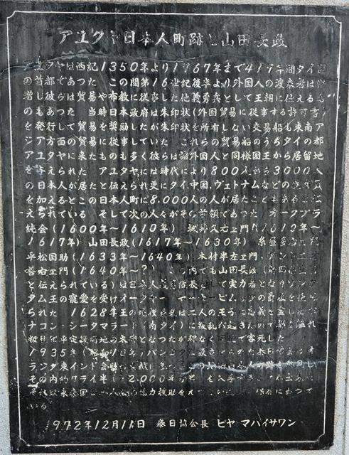 DSC00844.JPG
