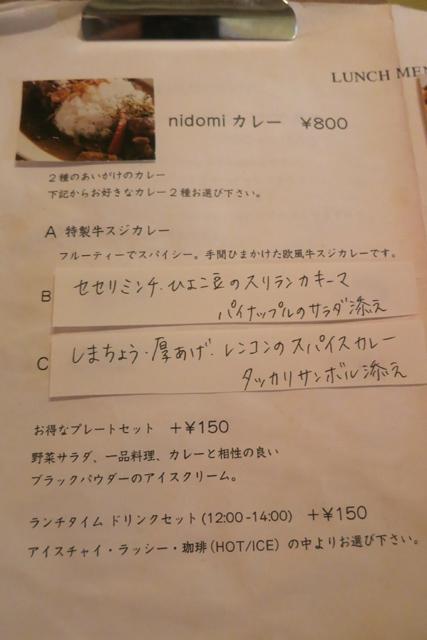 IMG_4193.JPG