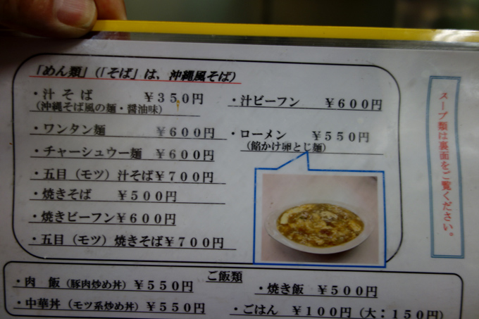 DSC01469.JPG