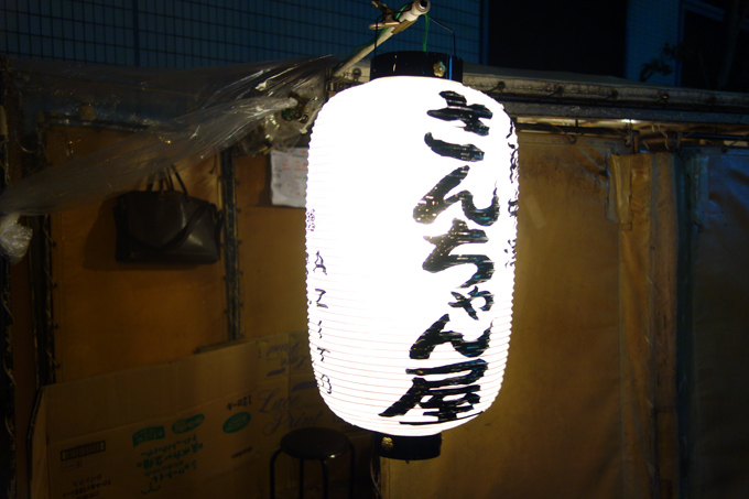 DSC01384.JPG
