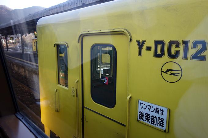 DSC03281.JPG