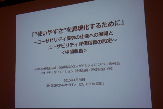 DSC03540.JPG