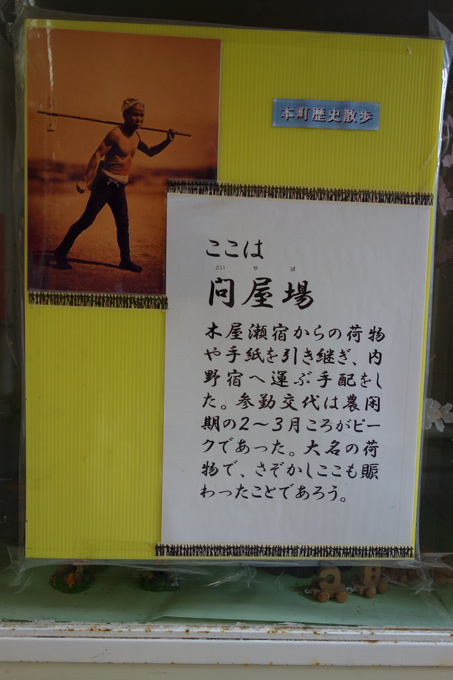 DSC04407.JPG