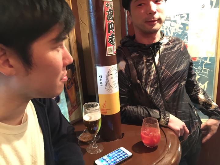 IMG_3237.JPG