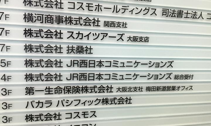 IMG_4024.JPG