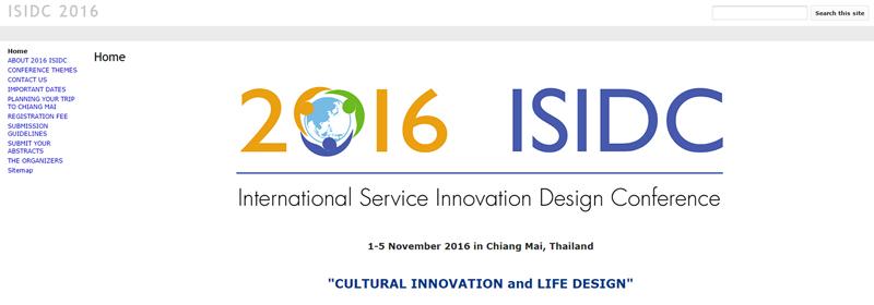 ISODC2016.jpg