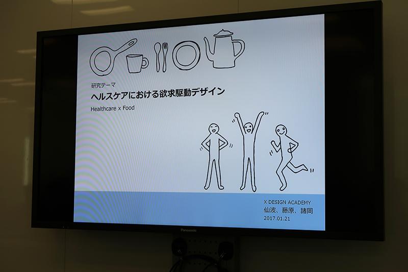 IMG_0071.JPG