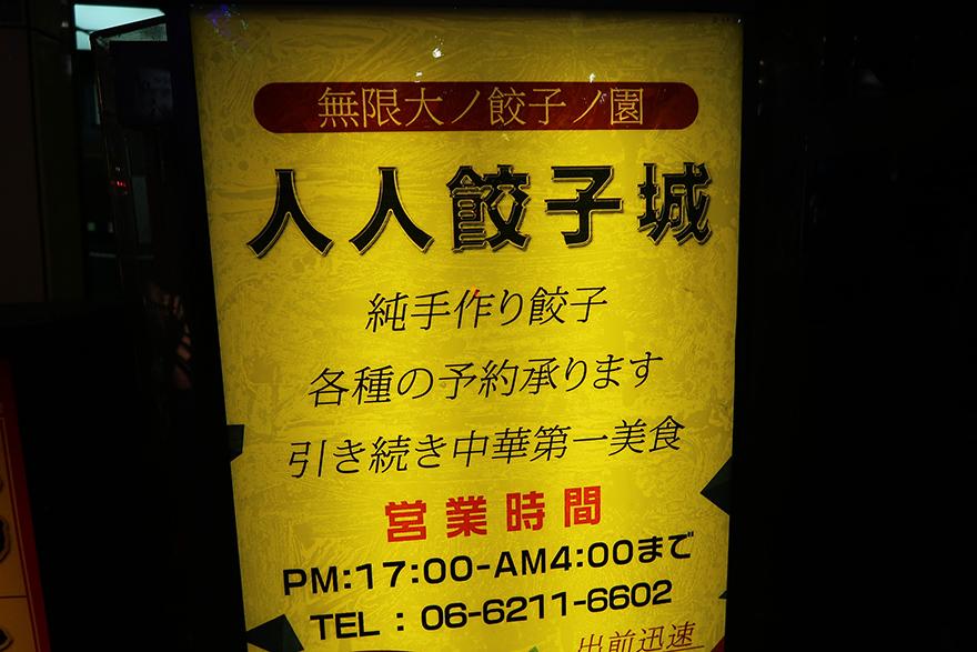 IMG_3868.JPG