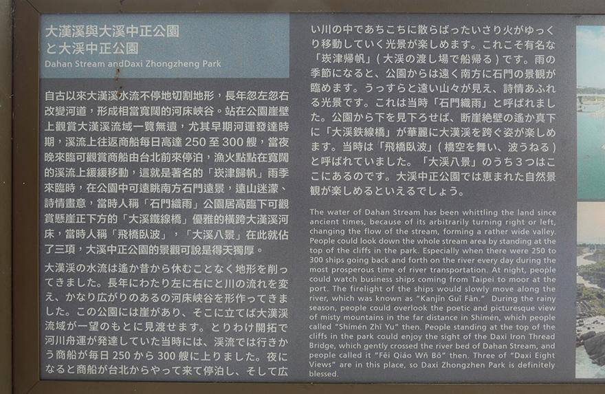 P1060551.JPG