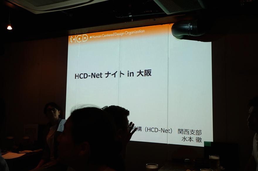 DSCF0676.JPG