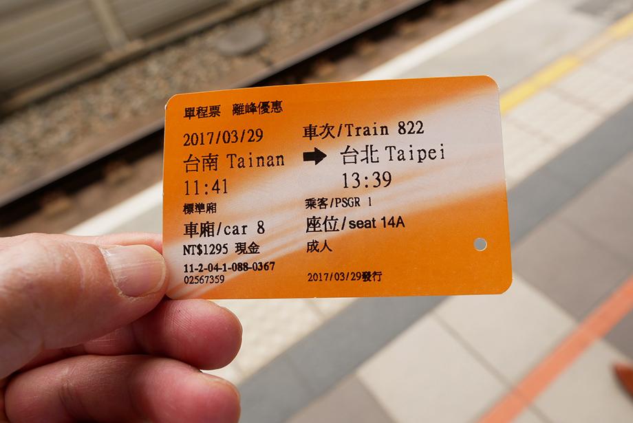 P1000689.JPG