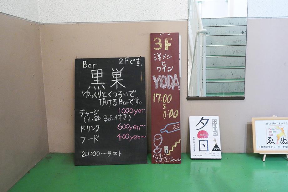 P1055785.JPG