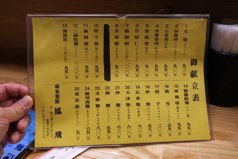 DSCF0950.JPG