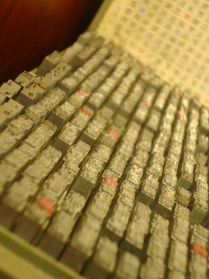 old school printing